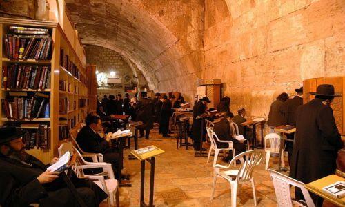 Zdjecie IZRAEL / brak / Jerozolima / Ściana Płaczu