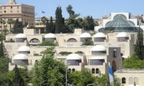 IZRAEL / Jerozolima / Jerozolima / Jerozolima Miasto Boga