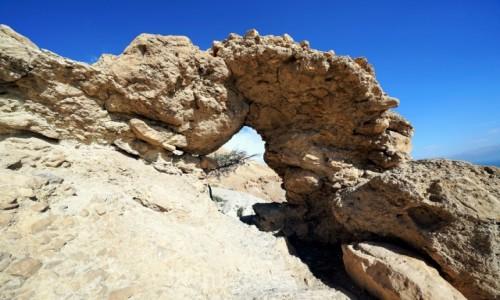 IZRAEL / Morze Martwe / Ein Gedi / Formacje skalne