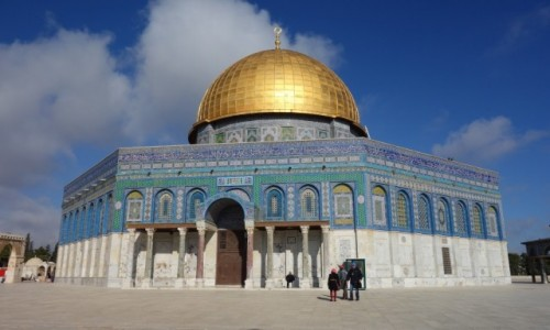 IZRAEL / Izrael / Jerozolima / Kopuła na skale