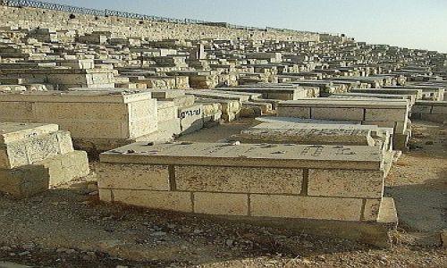 Zdjecie IZRAEL / Jerozolima / Jerozolima / Cmentarz żydowski