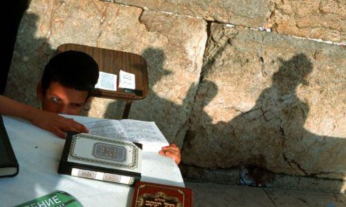 Zdjecie IZRAEL / brak / Jerozolima - ściana płaczu / Western Wall 2
