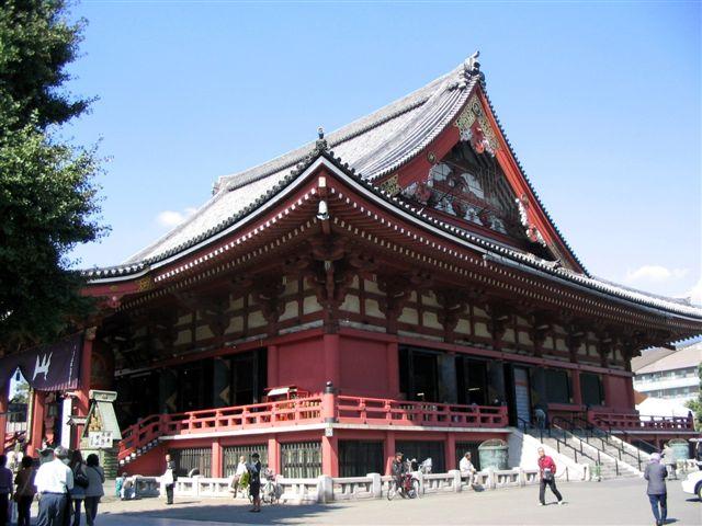 Zdjęcia: Tokio, Asakusa Senso-ji, JAPONIA