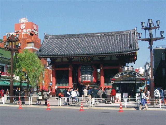 Zdjęcia: Tokio, Asakusa Kaminari-mon, JAPONIA