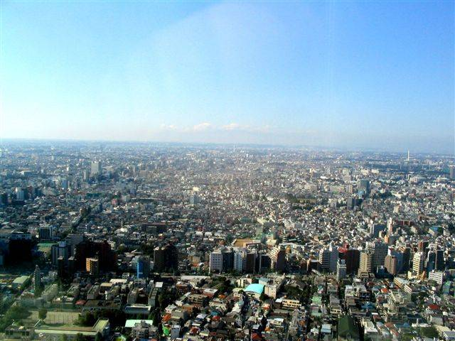 Zdj�cia: Tokio, Shinjuku - panorama Tokio, JAPONIA