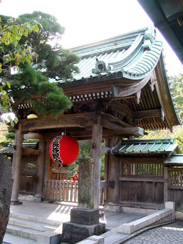 Zdj�cia: Kamakura, Hase-dera, JAPONIA