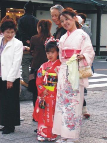 Zdjęcia: Kamakura, Shichi-go-san, JAPONIA