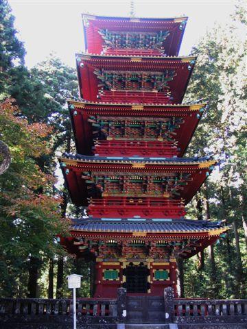 Zdj�cia: Nikko, Pagoda, JAPONIA
