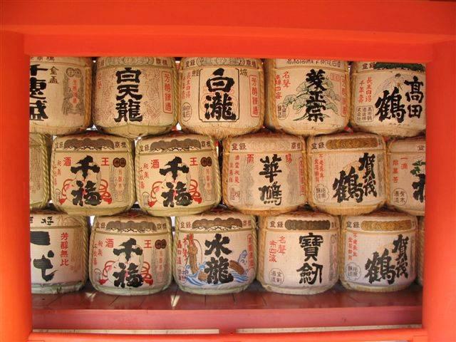 Zdjęcia: Miyajima, Ofiarna sake, JAPONIA