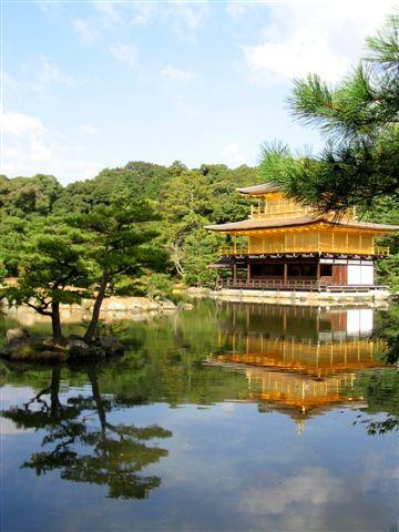 Zdjęcia: Kioto, Kotoku-in, JAPONIA