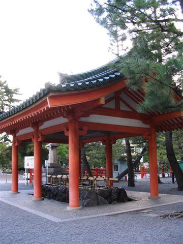 Zdjęcia: Kioto, Heian-jingu, JAPONIA