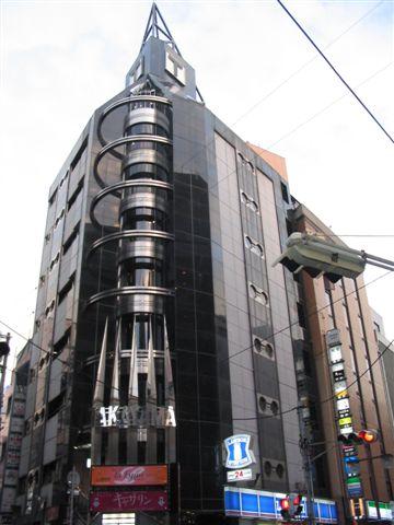 Zdjęcia: Kobe, Kobe, JAPONIA