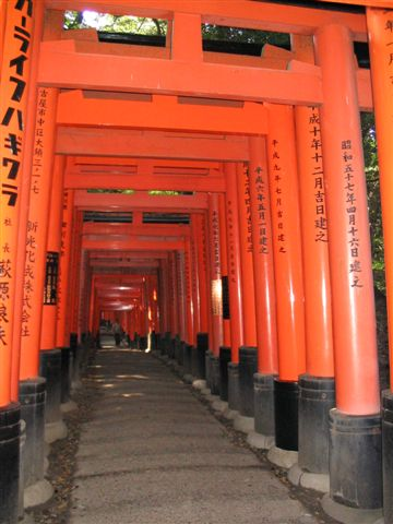 Zdjęcia: Fushimi, Fushimi Inari, JAPONIA