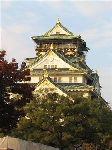 Zdjęcia: Osaka, Osaka-jo, JAPONIA