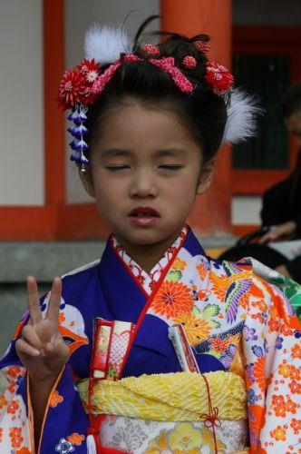 """Zdjęcia: Kyoto, święto """"7-5-3"""", JAPONIA"""