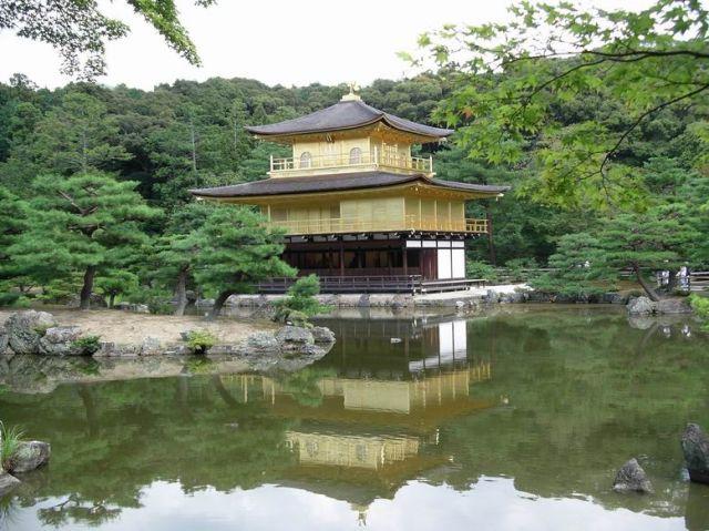 Zdj�cia: Kioto, Kioto, z�oty pawilon, JAPONIA