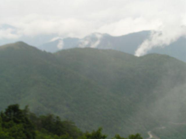 Zdj�cia: Iya Valley, -Shikoku, Tsurugi-San, JAPONIA