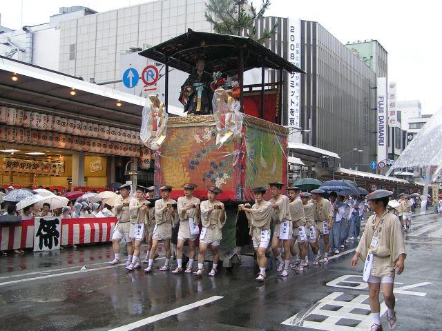 "Zdjęcia: Kyoto, Festiwal ""Gion Matsuri"", JAPONIA"