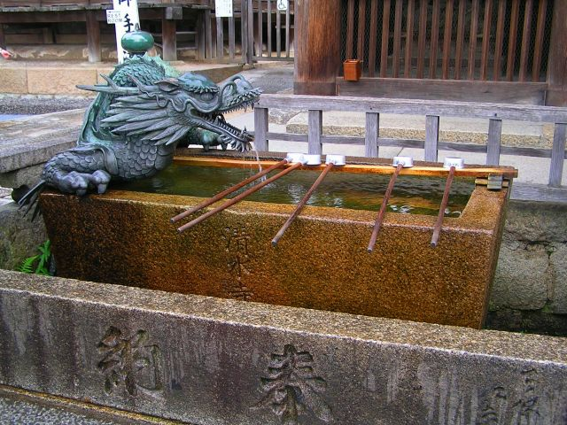 Zdjęcia: Kyoto, Świątynia Kiyomizudera, JAPONIA