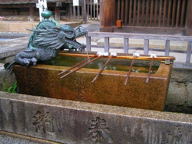 Zdj�cia: Kyoto, �wi�tynia Kiyomizudera, JAPONIA