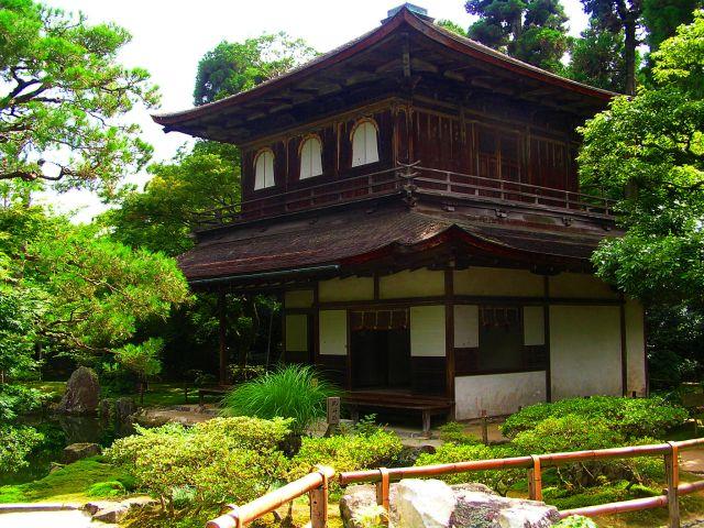 Zdj�cia: Kioto, �wi�tynia Ginkakuji, JAPONIA