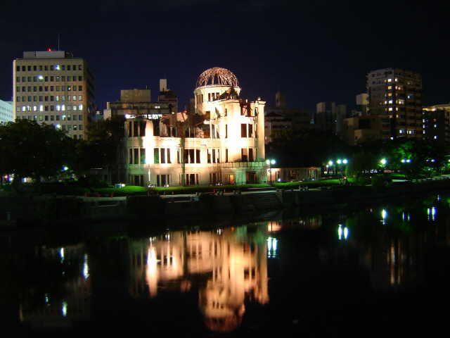 Zdjęcia: Hiroshima, Atomowy Gmach, JAPONIA