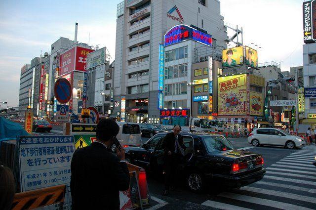 Zdjęcia: Tokio, Tokio, JAPONIA