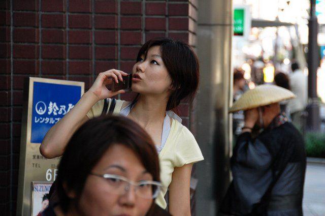 Zdjęcia: Tokio, Japonka, JAPONIA