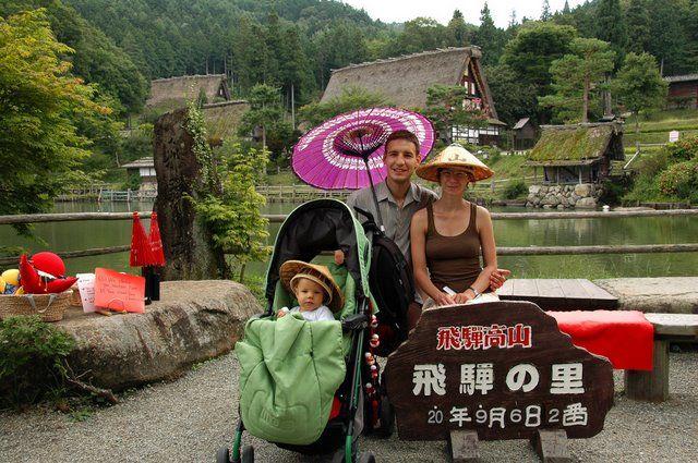 Zdjęcia: Takayama, Hida, Autor z rodziną, JAPONIA