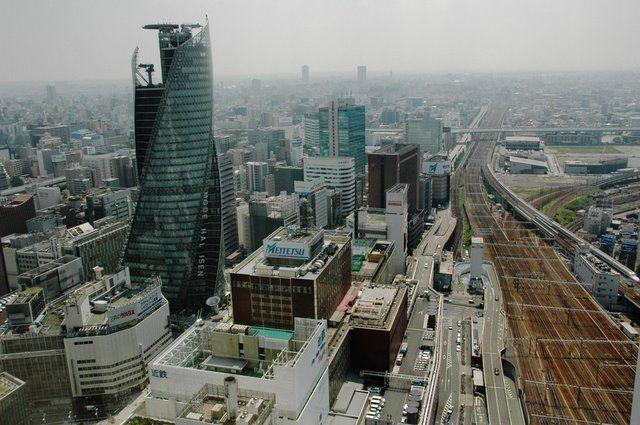 Zdjęcia: Nagoya, Nagoya, JAPONIA