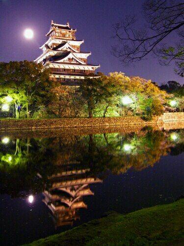 Zdjęcia: zamek w Hiroshimie, Hiroshima, lustro, JAPONIA