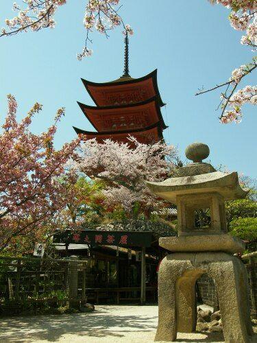 Zdjęcia: okolice Hiroshimy, Hiroshima, pagoda, JAPONIA