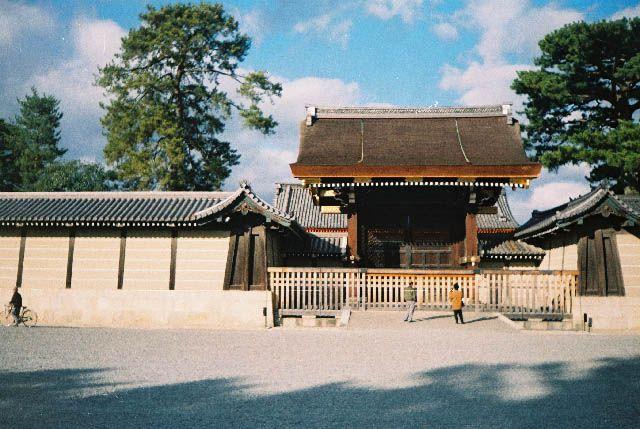 Zdjęcia: Kioto, Japonia, brama Pałacu Cesarskiego, JAPONIA