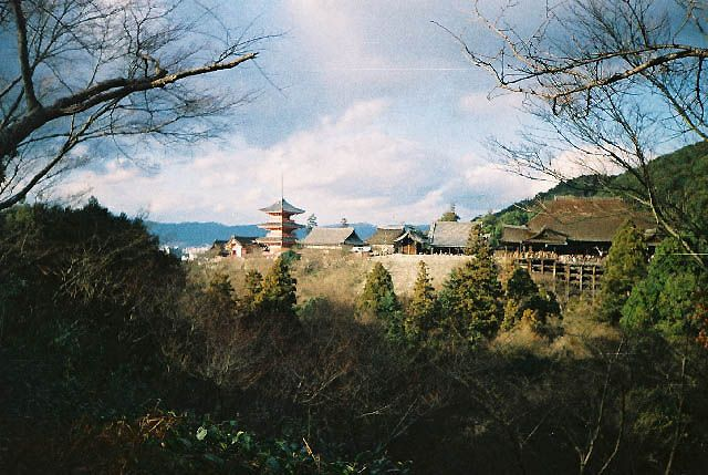 Zdjęcia: Kioto, Japonia, świątynia Kiyomizu - Dera, JAPONIA