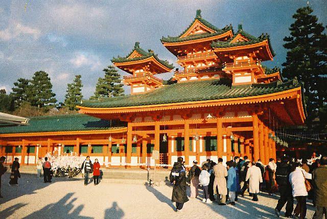 Zdjęcia: Kioto, Japonia, Heian Shrine, JAPONIA