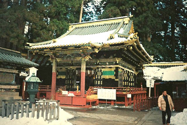Zdjęcia: Nikko, Japonia, Mauzoleum Ijejasu Tokugawy, JAPONIA