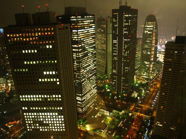 """Zdjęcia: Tokio, Tokio, Tokio okiem """"ptaka"""", JAPONIA"""