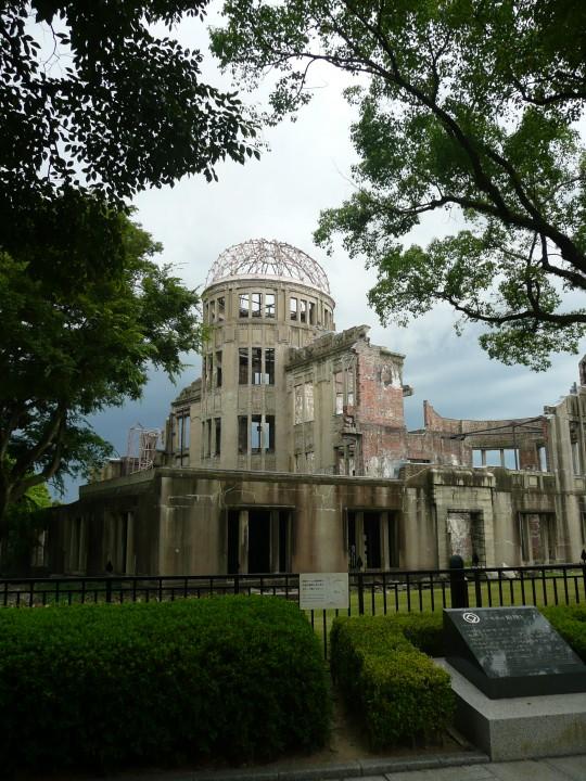 Zdjęcia: Hihosima, Park Pokoju - dzień, JAPONIA