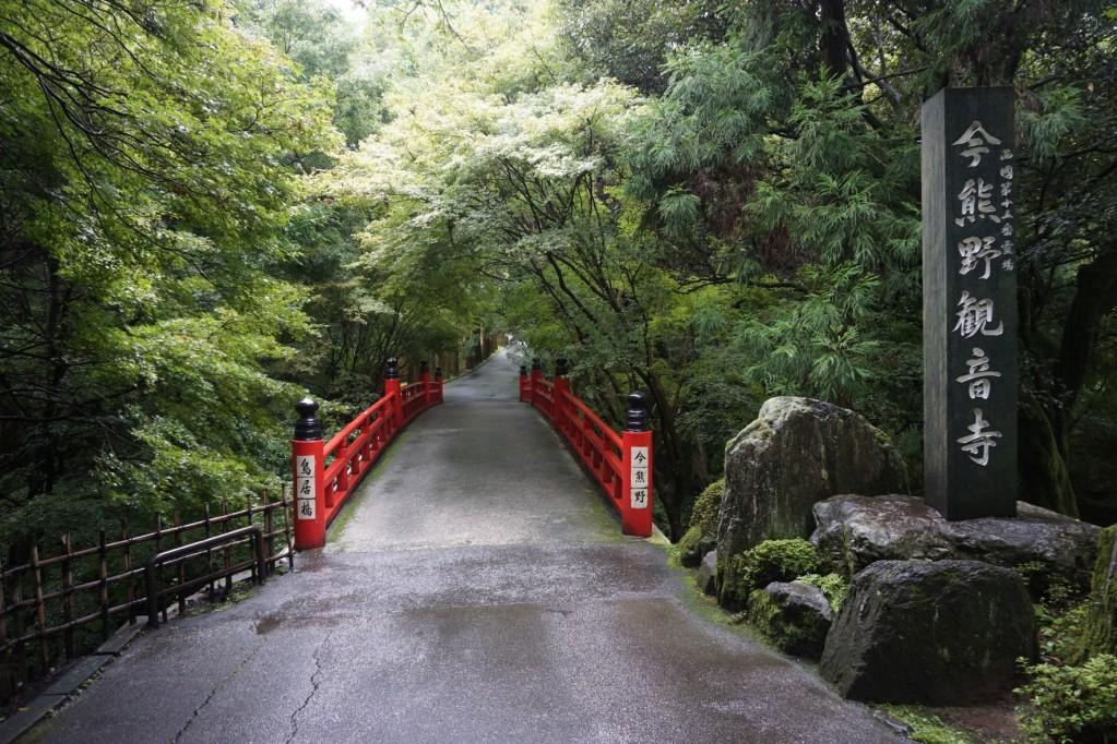 Zdjęcia: Japonia, JAPONIA, JAPONIA