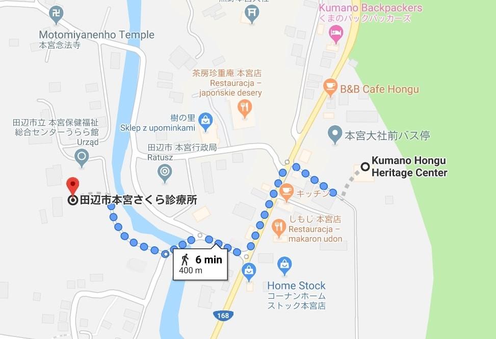 Zdjęcia: kumano kodo, kumano kodo, trekking japonia, JAPONIA