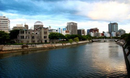 Zdjęcie JAPONIA / Honsiu / Hiroshima / Hiroshima Prefectural Industrial Promotion Hall