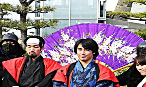 Zdjęcie JAPONIA / Osaka / Osaka / color of Japan