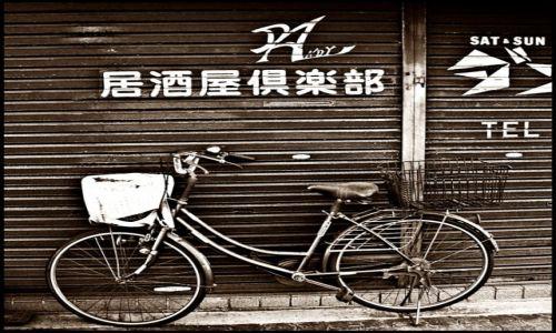 Zdjecie JAPONIA / Osaka / Osaka / uliczne inspira