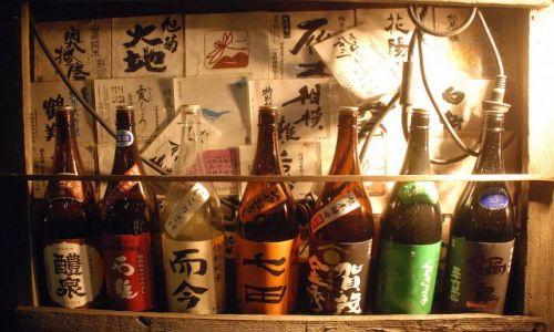 Zdjecie JAPONIA / Tokio  / knajpa / chcesz sake?