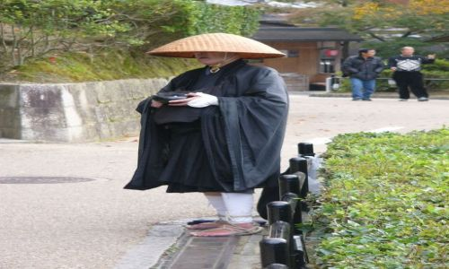 Zdj�cie JAPONIA / Honshu / Kyoto / Str�j bezpodatkowca