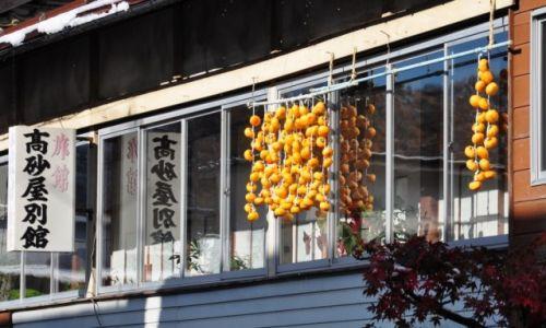 Zdjecie JAPONIA / Honsiu / Yamadera  / owoce kaki gdzieś po drodze