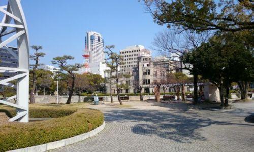 Zdjęcie JAPONIA / Chūgoku / Hiroshima / Historia