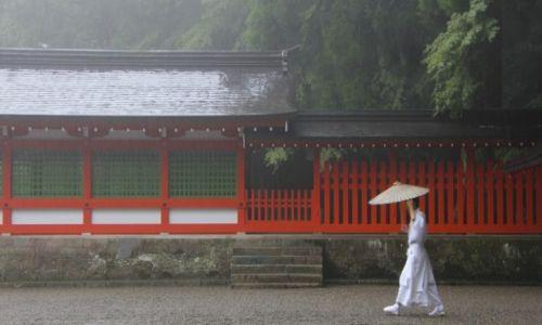 Zdjęcie JAPONIA / Kushu / usa / deszcz