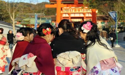 Zdjecie JAPONIA / - / Kioto / Fantastyczne Ki