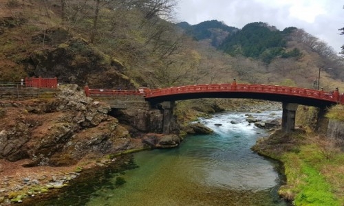 JAPONIA / - / Nikko / Mostc  Shinkyo